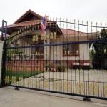 Baan Jarn street view